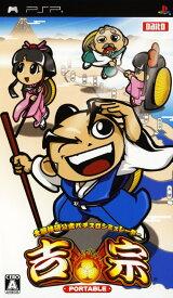 【中古】大都技研公式パチスロシミュレーター 吉宗 PORTABLEソフト:PSPソフト/パチンコパチスロ・ゲーム
