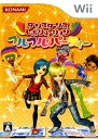 【中古】Dance Dance Revolution フルフル♪パーティーソフト:Wiiソフト/リズムアクション・ゲーム