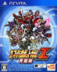 【中古】第3次スーパーロボット大戦Z 天獄篇ソフト:PSVitaソフト/シミュレーション・ゲーム