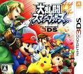 【小学生・男の子】3DSソフトを誕生日プレゼントに!低学年向け人気のソフトのおすすめは?