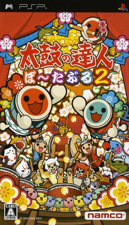 【中古】太鼓の達人 ぽ〜たぶる2ソフト:PSPソフト/リズムアクション・ゲーム