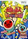 【中古】太鼓の達人Wii ドドーンと2代目!ソフト:Wiiソフト/リズムアクション・ゲーム