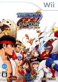 【中古】タツノコ VS. CAPCOM ULTIMATE ALL−STARSソフト:Wiiソフト/アクション・ゲーム