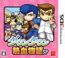 【中古】ダウンタウン熱血物語SPソフト:ニンテンドー3DSソフト/アクション・ゲーム