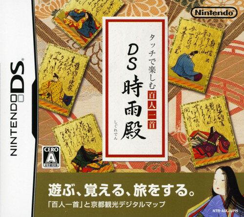 【中古】タッチで楽しむ百人一首 DS時雨殿ソフト:ニンテンドーDSソフト/テーブル・ゲーム
