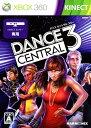 【中古】Dance Central 3ソフト:Xbox360ソフト/リズムアクション・ゲーム