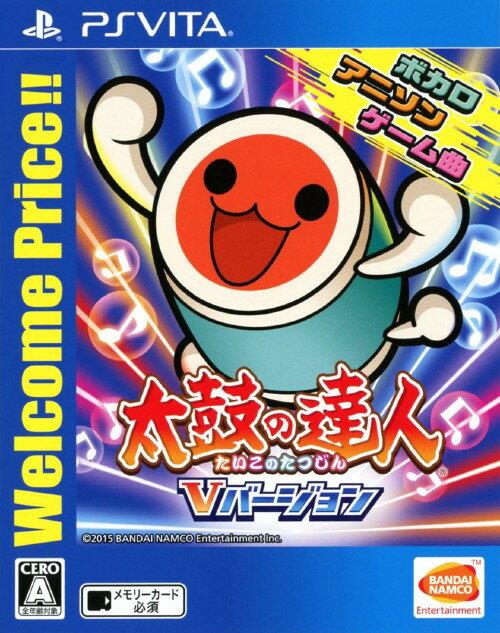 【中古】太鼓の達人 Vバージョン Welcome Price!!ソフト:PSVitaソフト/リズムアクション・ゲーム