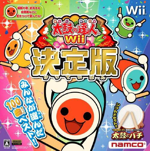 【マラソン中最大P28倍】【SOY受賞】【中古】太鼓の達人Wii 決定版 (同梱版)ソフト:Wiiソフト/リズムアクション・ゲーム