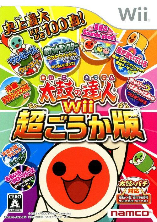 【マラソン中最大P28倍】【SOY受賞】【中古】太鼓の達人Wii 超ごうか版 ソフト単品版ソフト:Wiiソフト/リズムアクション・ゲーム