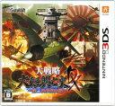 【中古】大戦略 大東亜興亡史DX〜第二次世界大戦〜ソフト:ニンテンドー3DSソフト/シミュレーション・ゲーム