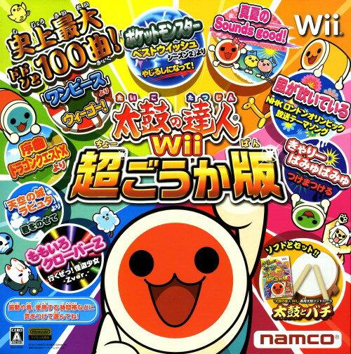 【マラソン中最大P28倍】【SOY受賞】【中古】太鼓の達人Wii 超ごうか版 コントローラー「太鼓とバチ」同梱版 (同梱版)ソフト:Wiiソフト/リズムアクション・ゲーム