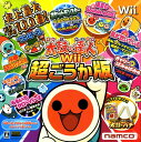 【中古】太鼓の達人Wii 超ごうか版 コントローラー「太鼓とバチ」同梱版 (同梱版)ソフト:Wiiソフト/リズムアクション…