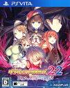 【中古】ダンジョントラベラーズ2−2 闇堕ちの乙女とはじまりの書ソフト:PSVitaソフト/ロールプレイング・ゲーム