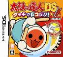 【中古】太鼓の達人DS タッチでドコドン! アップデート版ソフト:ニンテンドーDSソフト/リズムアクション・ゲーム