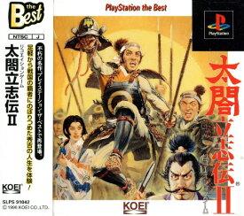 【中古】太閤立志伝2 PlayStation the Bestソフト:プレイステーションソフト/シミュレーション・ゲーム