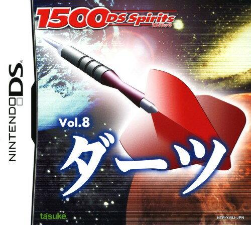 【SOY受賞】【中古】ダーツ 1500 DS spirits Vol.8ソフト:ニンテンドーDSソフト/スポーツ・ゲーム