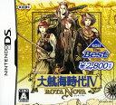 【中古】大航海時代4 〜ROTA NOVA〜 KOEI The Bestソフト:ニンテンドーDSソフト/シミュレーション・ゲーム