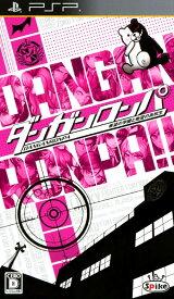 【中古】ダンガンロンパ 希望の学園と絶望の高校生ソフト:PSPソフト/アドベンチャー・ゲーム