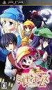 【中古】探偵オペラ ミルキィホームズソフト:PSPソフト/マンガアニメ・ゲーム