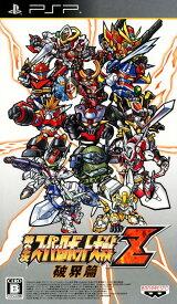 【中古】第2次スーパーロボット大戦Z 破界篇ソフト:PSPソフト/シミュレーション・ゲーム