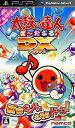 【中古】太鼓の達人 ぽ〜たぶるDXソフト:PSPソフト/リズムアクション・ゲーム