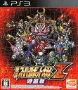【中古】第3次スーパーロボット大戦Z 時獄篇ソフト:プレイステーション3ソフト/シミュレーション・ゲーム