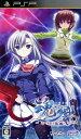 【中古】魂響 〜御霊送りの詩〜ソフト:PSPソフト/恋愛青春・ゲーム