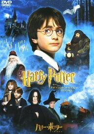 【中古】期限)ハリー・ポッターと賢者の石 【DVD】/ダニエル・ラドクリフDVD/洋画SF