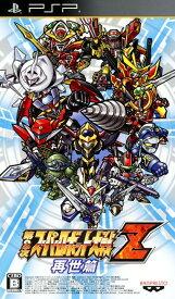 【中古】第2次スーパーロボット大戦Z 再世篇ソフト:PSPソフト/シミュレーション・ゲーム