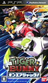 【中古】TIGER & BUNNY オンエアジャック!ソフト:PSPソフト/マンガアニメ・ゲーム