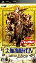 【中古】大航海時代4 〜ROTA NOVA〜 コーエーテクモ定番シリーズソフト:PSPソフト/シミュレーション・ゲーム