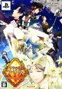 【中古】ダイヤの国のアリス 〜Wonderful Wonder World〜 豪華版 (限定版)ソフト:PSPソフト/恋愛青春 乙女・ゲーム