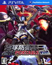 【中古】地球防衛軍3 PORTABLEソフト:PSVitaソフト/アクション・ゲーム