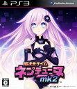 【中古】超次元ゲイム ネプテューヌmk2ソフト:プレイステーション3ソフト/ロールプレイング・ゲーム