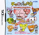 【中古】チョコ犬のお店 〜パティシェ&スィーツショップゲーム〜ソフト:ニンテンドーDSソフト/シミュレーション・ゲーム