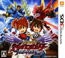 【中古】超速変形ジャイロゼッター アルバロスの翼ソフト:ニンテンドー3DSソフト/マンガアニメ・ゲーム
