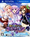 【中古】超次次元ゲイム ネプテューヌ Re;Birth1ソフト:PSVitaソフト/ロールプレイング・ゲーム