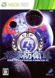【中古】地球防衛軍4ソフト:Xbox360ソフト/アクション・ゲーム