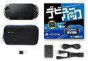 【中古】PlayStation Vita デビューパック Wi−Fiモデル ブルー/ブラック (限定版)PSVita ゲーム機本体