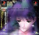 【中古】超時空要塞マクロス 愛・おぼえていますかソフト:プレイステーションソフト/シューティング・ゲーム