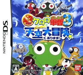 【中古】超劇場版ケロロ軍曹3 天空大冒険であります!ソフト:ニンテンドーDSソフト/マンガアニメ・ゲーム
