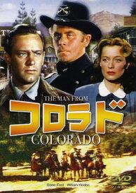 【中古】コロラド 【DVD】/グレン・フォードDVD/洋画西部劇