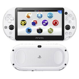 【中古・箱説あり・付属品あり・傷なし】PlayStation Vita Wi−Fiモデル PCH−2000ZA22 グレイシャー・ホワイトPSVita ゲーム機本体