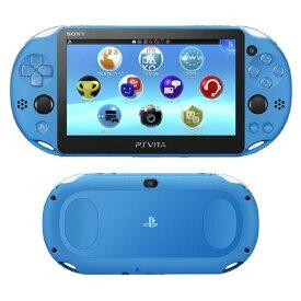 【中古・箱説あり・付属品あり・傷なし】PlayStation Vita Wi−Fiモデル PCH−2000ZA23 アクア・ブルーPSVita ゲーム機本体