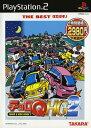 【中古】チョロQ HG2(ハイグレード2) THE BEST タカラモノソフト:プレイステーション2ソフト/モータースポーツ・ゲーム