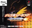 【中古】チョコボレーシング 〜幻界へのロード〜 PSoneBooks