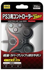 【新品】PS3用コントローラー type ZERO ブラック×レッド周辺機器(PB)ソフト/その他・ゲーム