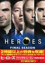 【中古】HEROES/ヒーローズ ファイナル・シーズン BOX 【DVD】/マイロ・ヴィンティミリアDVD/海外TVドラマ