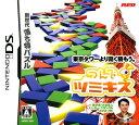 【中古】つんでツミキスソフト:ニンテンドーDSソフト/パズル・ゲーム
