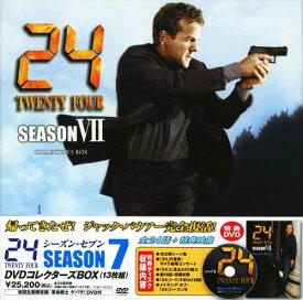 【中古】初限)24 TWENTY FOUR 7th コレクターズ BOX 【DVD】/キーファー・サザーランドDVD/海外TVドラマ